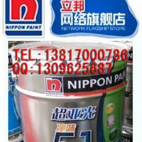 供应立邦超亚光净味5合1 18升