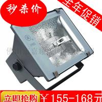 上海亚明泛光灯ZY73-70W-150w