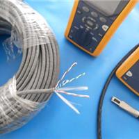 供应HSYV-5E网络电缆