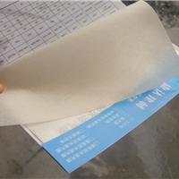 厂家直销钢结构用隔气膜