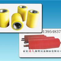 供聚氨酯件TPU/TPE