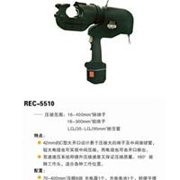 供应IZUMI充电液压钳REC-5510