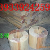 侵油木垫块隔冷保冷木块隔冷型双用管托