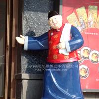 北京雕塑制作公司 北京婚庆雕塑道具制作加工厂美术道具制作