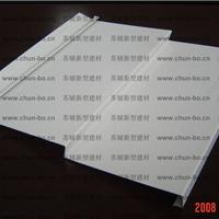 供应SD-280专项使用外墙挂板幕墙板