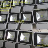 LED防水招牌灯箱射灯广告牌射灯