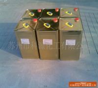 供应硝基漆稀释剂