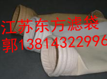 PTFE针刺毡防腐蚀抗氧化阻燃超质滤袋