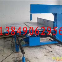 供应皮革锯切机 海绵立切机 海绵锯切机价格