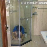 供南京淋浴房玻璃贴膜