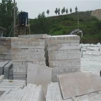 天然石材石料半成品厂家批发