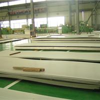 供应HC-276合金板,2507双相钢板