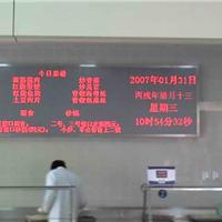 供应南京LED大屏幕