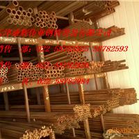 天津黄铜管H62黄铜管H65黄铜管