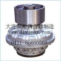 供应液力偶合器YOX400-750---大连限矩