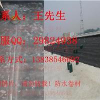 供应1.5mm厚氯化聚乙烯橡胶共混防水卷材每一平方多少钱