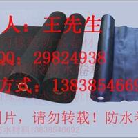 供应企国标(1.5厚)三元乙丙橡胶防水卷材