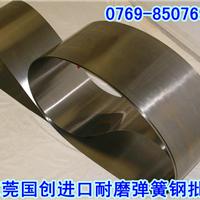 供应sk5弹簧钢卷料,进口sk5弹簧钢卷料