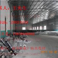 氯化聚乙烯橡胶共混防水卷材价位