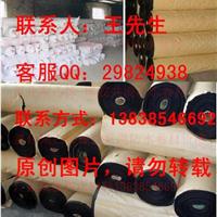 供应氯化聚乙烯橡胶共混防水卷材厂家