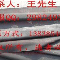 供应氯化聚乙烯橡胶共混防水卷材