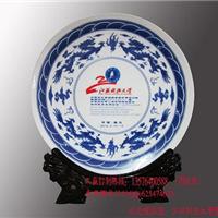 供应陶瓷纪念盘 纪念杯