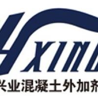 北京海岩兴业混凝土外加剂销售有限公司一部