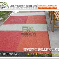 上海透水混凝土外加剂(最便宜)