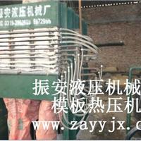 供应建筑模板清水模板机械设备