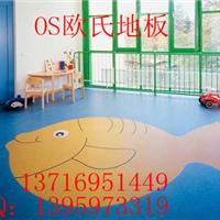 托儿所专用幼儿园拼花地胶