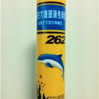 使你佳262酸性透明大板玻璃专用胶
