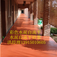 供应平湖彩色水泥自流平工程