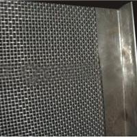 供应矿筛网不锈钢网锰钢筛网