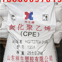 供应 cpe135a,cpe135b,氯化聚乙烯,