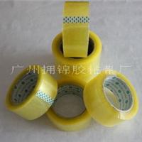广州封箱胶带,广州封箱纸
