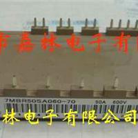 供应7MBR50SA060-50