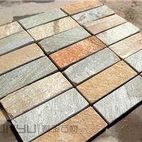 供应板岩文化石-深圳文化石