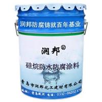 硅烷防腐涂料、混凝土防水养护