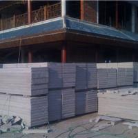 河南供应OBON奥邦建材|新型防火复合墙板
