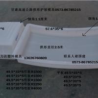 供应护坡预制件塑料模型人字形镶边石塑料模盒