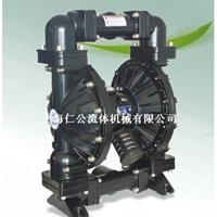 气动铝合金隔膜泵RG DN25
