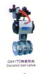 供应陶瓷气动球阀