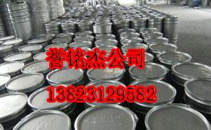 供应涂料专用铝银浆、铝银浆价格、批发铝银浆