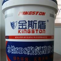 金斯盾水性SBS聚氨酯防水涂料厂