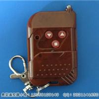 电动门智通达道闸433频率遥控器 焊码三键遥控器