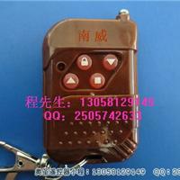阿尔卡诺开门机平开门四键键315频率焊码固定码遥控器