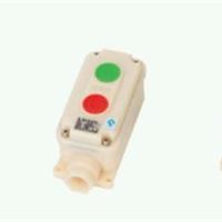 供应LA5821系列防爆控制按钮(IIB)