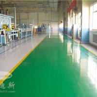 供应 环氧树脂自流平型地坪