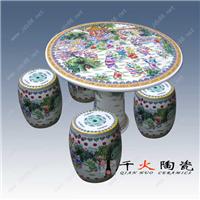 供应陶瓷桌凳 青花瓷桌凳 园林摆设 家居装饰品 乔迁礼品