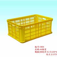 供应泉州塑料箱批发,泉州塑料箩筐,泉州塑料筐,晋江食品箱批发